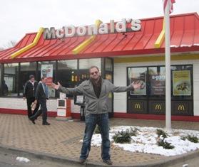 Lee Brice McDonalds