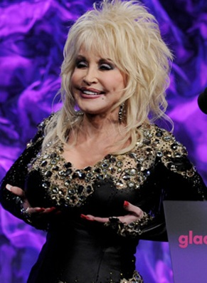 Dolly Parton's twins
